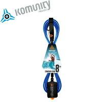 Komunity◆KP 8 STANDARD LEASH - 7MM - BLUE●リーシュ8f 7mm ブルーの画像