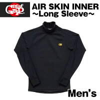 【SURF GRIP】AIR SKIN INNER ロングスリーブ 男性用●高断熱・保温蓄熱・防水機能【希望小売価格の20%OFF】の画像