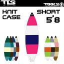 【TOOLS】PE パッド ニットケース SHORT 5'8●KNIT CASE ソフトケース ショートボード用 ボードケース サーフィン サーフボード【希望小売価格の10%OFF】