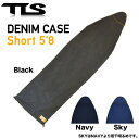 【TOOLS】DENIM CASE Short 5'8 デニムケース ショート SHORT用 HARD CASE サーフトリップ ツールス TLS サーフィン サーフボード【希望小売価格の15%OFF】