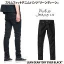ヌーディージーンズ/Nudie Jeans/リーンディーン ブラックデニム LEAN DEAN DRY EVER BLACK L30