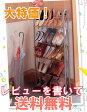 シューズラック SIH-512(5段タイプ) 収納用品 日用品  【アイリスオーヤマ】05P18Jun16