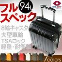 [28日15:59迄4980円]スーツケース Lサイズ 94...