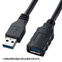 楽天Bun!Bo!グ〜!<新商品>USB3.0延長ケーブル ブラック 0.5m KU30-EN05【サンワサプライ】【TC】