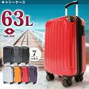 20日15:59迄4280円♪ スーツケース Mサイズ 63...