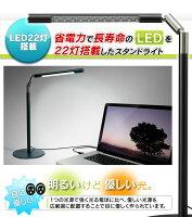 ������̵����LED�ǥ����饤��Ĵ�����å�USB/AC�Ÿ���led����������ɥ饤�ȳؽ����ܤ�ͥ�����ۡ�D��TOUCHGH-LED22GREENHOUSE(�����ϥ���)