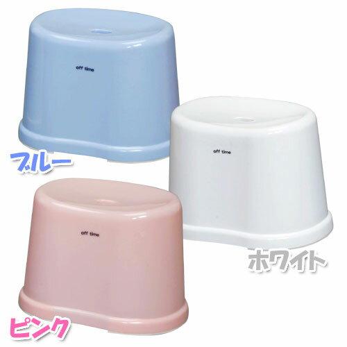 オフT浴用いすOBI−270 桃【アイリスオーヤマ】