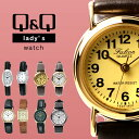 送料無料 Q&Q腕時計 全8種 VE07 V723 腕時計 防水 腕時計 レディース 時計