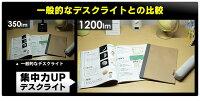 LEDアームライトOAL-LPL60G-WデスクライトLEDスタンド照明無段階調光T型卓上スタンド学習机オーム電機【D】【OHM】【NEW5】05P18Jun16