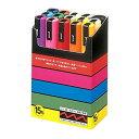 三菱鉛筆 【152999】ポスカ PC5M15C 中字 15色 【TC】 【J】サインペン、カラーペン、POSCA