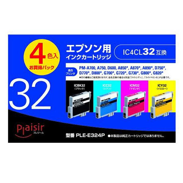 プレジール エプソン互換インクPLE-E324Pブラック、シアン、マゼンタ、イエロー《4色セット》 【T】EPSON、Plaisir、カートリッジ [JSIK]