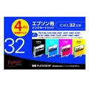 プレジール エプソン互換インクPLE-E324Pブラック、シアン、マゼンタ、イエロー《4色セット》 【T】EPSON、Plaisir、カートリッジ [JS..