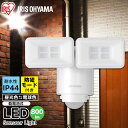 センサーライト 乾電池式 LED 防犯 センサーライト パールホワイト LSL-B1TN-800防水...
