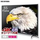 液晶テレビ 55型 4Kチューナー内蔵 55インチ Fion...
