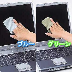 【サンワサプライ】ディスプレイクリーニングパッド(グリーン)CD-CC23G【T】
