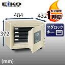 【EIKO】 スタンダードシリーズ マグロック式  SSM-4N幅484×奥行432×高さ372(mm) <トレー4枚付き>【TD】【代引き不可】