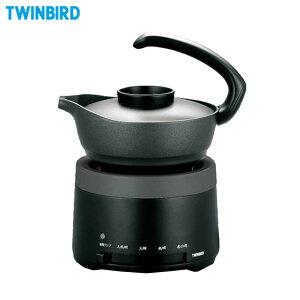 【送料無料】【熱燗器】酒燗器【熱燗 日本酒】ツインバード〔TWINBIRD〕 TW-D418B・ブラック【TW】【D】●2