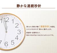 【掛け時計おしゃれ】シンプル曲木時計直径28cmナチュラル・ブラウン・ホワイト・ネイビー【曲げわっぱのような時計木製天然木曲げ木とけいクロック】【85400】【D】【FB】【送料無料】2P19Jun15