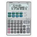 【送料無料】【電卓 12桁】金融計算電卓【オフィス 会社】カシオ BF-480-N【D】【HD】