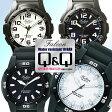 Q&Q腕時計 VP84J Q596腕時計 時計 新生活 時間 CITIZEN 送料無料【D】【HD】【メール便】05P18Jun16