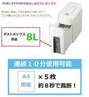 �ǥ��������ɥ����å�����RELISH��KPS-X80[������KOKUYO���å���]�����ѥ��ե����Ѷ�̳����ư�����å���a4������줫�襤������̵����D�ۡ�SC��