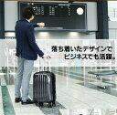 スーツケース Mサイズ 63Lあす楽対応 送料無料 中...