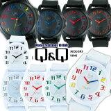 【送料無料】【シチズン 時計 6ヶ月保証】腕時計 Q&Q 9色 VR46 カラフル[10気圧防水 ウォッチ アームウォッチ 新入学 新生活 新成人 スポーツウォッチ ビジネス]【メール便】【代引不可】【D】【B】【HD】