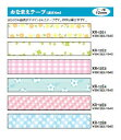 【クロネコDM便ご指定で164円発送】[カシオ]ネームランドテープおなまえテープ デザイン:6種【XR-12E】