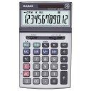 【アウトレット品!】[カシオ] JS-200W-N 12桁本格実務電卓