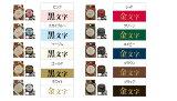 【クロネコDM便ご指定で164円対応】【新商品!】[キングジム]テプラテープ「りぼん」リボン幅12mm:カラーは10種類