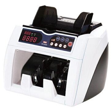 【送料無料】[ダイト]小型紙幣計数機DN600A 紙幣計算機