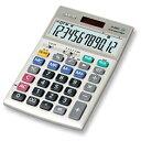 [カシオ]本格実務電卓 JS-20DT-Nゴールド5年保障 アウトレット[R品] 電卓デスクタイプ