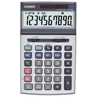 [カシオ]ジャストタイプ電卓 JS-100W-Nゴールド5年保障 アウトレット[R品]エコロジー設計の本格実務電卓。