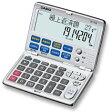 [カシオ]新金融電卓(繰上げ借款計算)金利・ローン計算や財務会計に。BF-750(12桁)アウトレット[R品]【クロネコDM便不可】