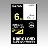 [カシオ]ネームランドテープ白ラベル 黒文字【XR-6WE】