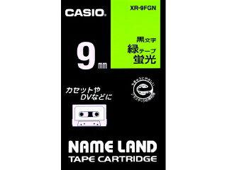 [カシオ]ネームランドテープ蛍光緑 黒文字【XR...の商品画像