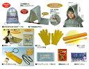 子供用緊急避難セット【3973】[Jitsu160721A]