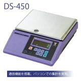 通信機能を搭載、パソコンでの集計を実現!【】TERAOKA 寺岡精工 DIGIシリーズ デジ標準型 DS-450 ☆☆☆