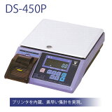 【】TERAOKA 寺岡精工 DIGIシリーズ デジプリンター型 DS-450P ☆☆☆【メーカー取り寄せ品】