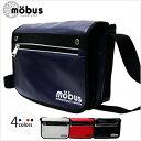 【在庫限り】mobus(モーブス) ショルダーバッグ(メッセンジャーバッグ) 全4色 W29×H21×D9.5 ユニセックス MO-054-fji [Jitsu160918A]