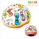 【送料無料】M&M(mimi) SG対応ヘルメット ハローキティ・リボン柄 048770 【ラッピング不可】[Jitsu160605A]