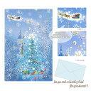 クリスマスカード<グリーティングカード> サンタクロース柄<...