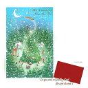 クリスマスカード<グリーティングカード> サンタクロース・モ...