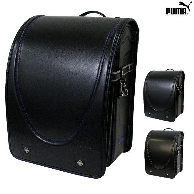 PUMA(プーマ) 2017年度版ランドセル 天使のはね機能搭載  PB2819 一般モデル [RAND]