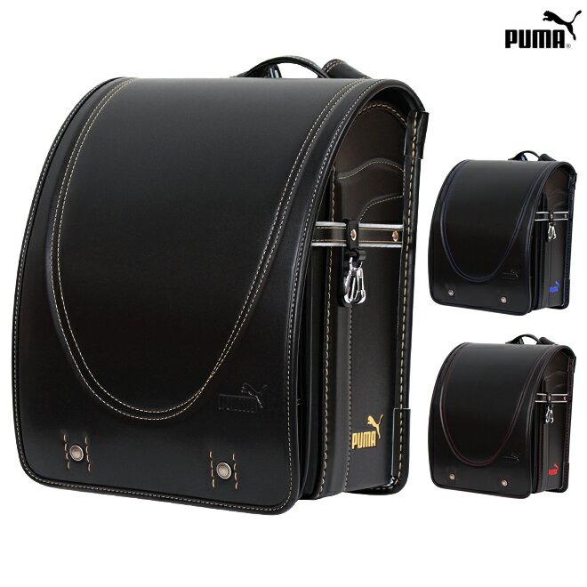 【最新モデル】プーマ<PUMA> 2017年度版ランドセル A4フラットファイル対応 3カラー pb-2839-ike [RAND]