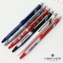 【名入れ不可】Caran d'Ache<カランダッシュ> ボールペン 849コレクション 全6種類 849-ysd[sk-na][jitsu171101n]