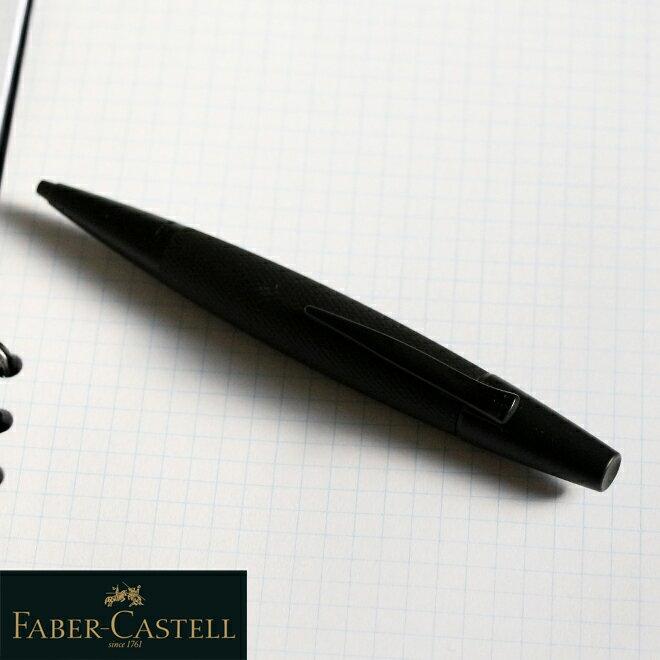 【送料無料】Faber Castell<ファーバーカステル> エモーション ピュアブラック ボールペン 148690 Faber Castellの素敵なボールペン