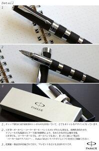 【送料無料】PARKER[パーカー]5thテクノロジー採用ペン筆記具ペンインジェニュイティ全4カラー【SK-Jim】【INGENUITY-1】