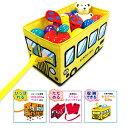 コロコロトイボックス <収納ボックス> 3柄 toybox-mrm [Jitsu160725A]
