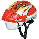 [在庫限り]アイデス<ides> アイシールドヘルメット S 子供用 レッド 自転車・三輪車用 03901